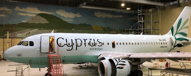 New Cyprus airways design