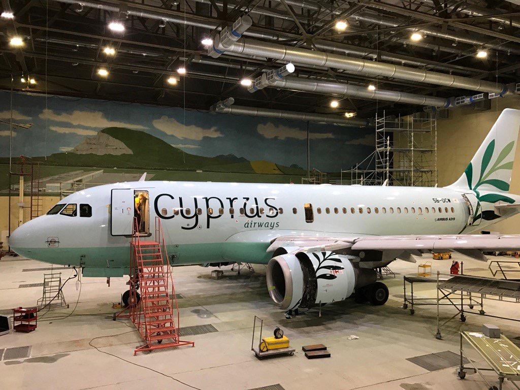 New Cyprus airways design